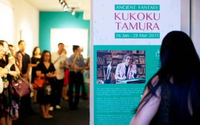 Ancient Fantasy Kukoku Tamura 2015