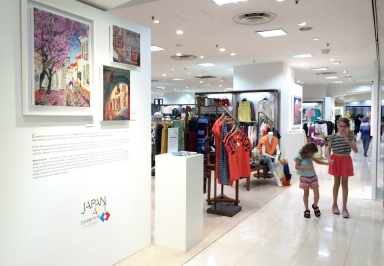 Japan Art Exhibition - Isetan Scotts Singapore 2015
