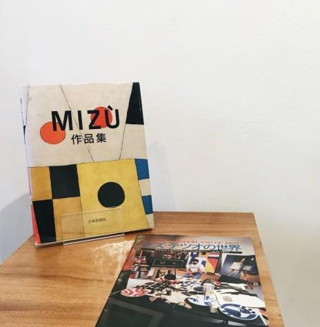 Mizu Tetsuo